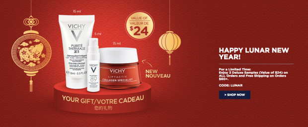 Vichy Canada Canadian 2019 Chinese New Year Lunar New Year of Pig Promo Code Coupon Offer Free Gift GWP - Glossense