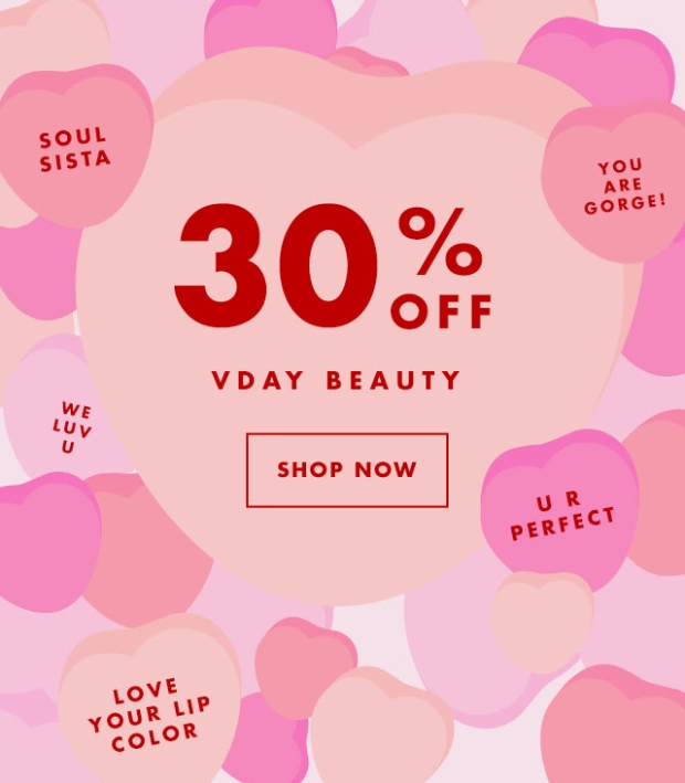 Elf Cosmetics Canada 2019 Canadian Valentine's Day Deals Deal Sale Sales Promotion Promo - Glossense